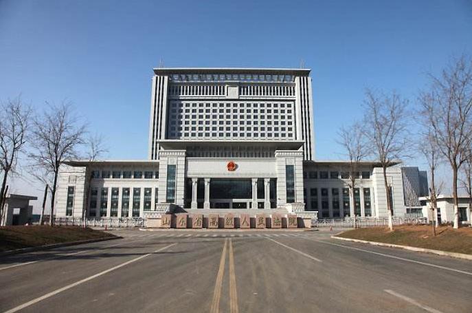 山东省法院依法服务 保障新旧动能转换